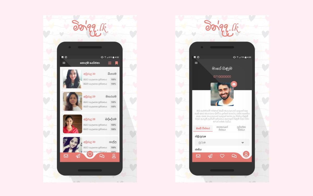 Mindada Mobile App